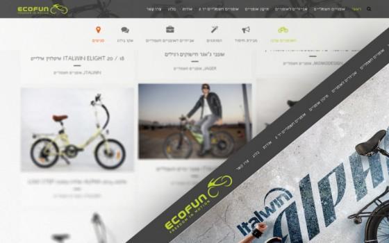 בניית אתרים | עיצוב אתרים | ג'ומלה - אקופאן אופניים חשמליים - ecofun-