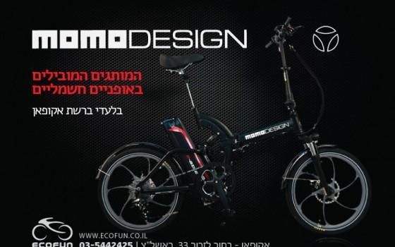 בניית אתרים | עיצוב אתרים | ג'ומלה - אקופאן אופניים חשמליים - momo-gal-gefen-