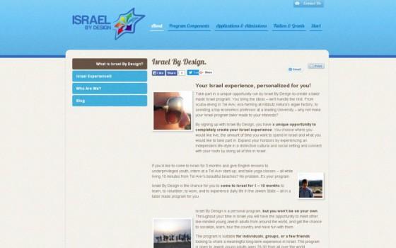 בניית אתרים | עיצוב אתרים | ג'ומלה - Israel By Design - about-