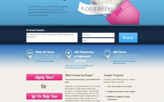 בניית אתרים | עיצוב אתרים | ג'ומלה - Israel By Design - ibd-homepage-