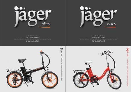 בניית אתרים | עיצוב אתרים | ג'ומלה - בניית אתר אופני ג'אגר - booklet-