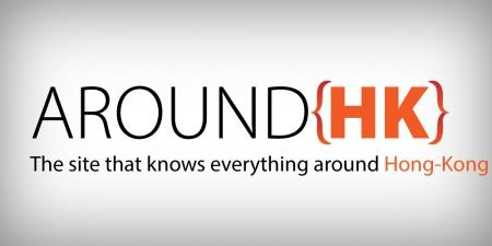 עיצוב לוגו - מיתוג ועיצוב לוגו למגזין בהונג קונגAround DB - arounddb-hk-