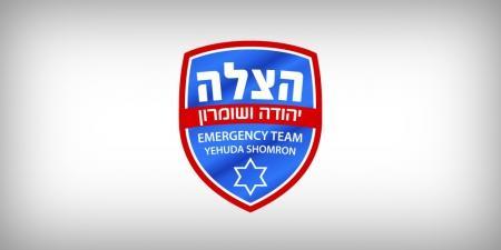 """עיצוב לוגו - מתיחת פנים ללוגו הצלה יו""""ש - hazala-"""