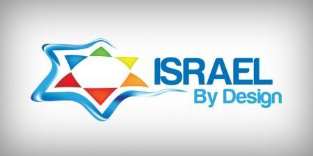 עיצוב לוגו - עיצוב לוגו לתכנית של החוויה הישראלית - israel-by-design-
