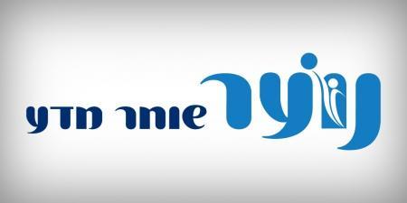 עיצוב לוגו - עיצוב לוגו נוער שוחר מדע - אוניברסיטת תל אביב - noar-shocher-mada-