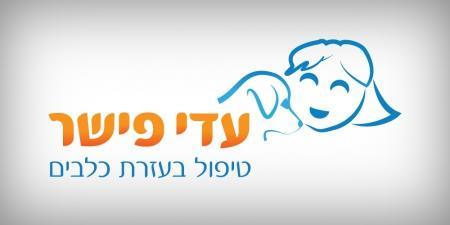 עיצוב לוגו - עיצוב לוגו לטיפול בעזרת כלבים - therapy-with-dogs-
