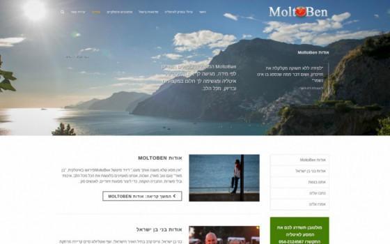בניית אתרים | עיצוב אתרים | ג'ומלה - בניית אתר טיולי בוטיק לאיטליה - moltoben-about-