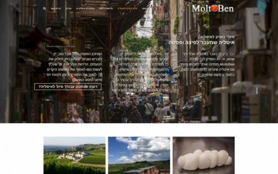 בניית אתרים | עיצוב אתרים | ג'ומלה - בניית אתר טיולי בוטיק לאיטליה - moltoben-journies-
