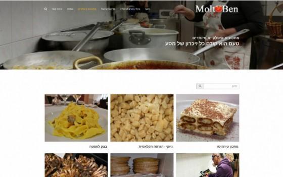 בניית אתרים | עיצוב אתרים | ג'ומלה - בניית אתר טיולי בוטיק לאיטליה - moltoben-recipes-