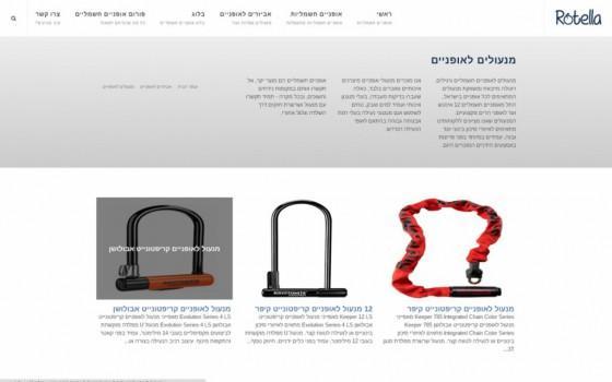 בניית אתרים | עיצוב אתרים | ג'ומלה - בניית אתר רוטלה - accessories-