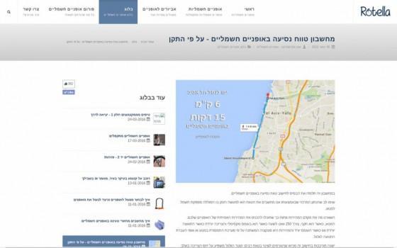 בניית אתרים | עיצוב אתרים | ג'ומלה - בניית אתר רוטלה - blog-post-