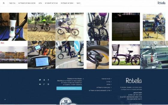 בניית אתרים | עיצוב אתרים | ג'ומלה - בניית אתר רוטלה - footer-