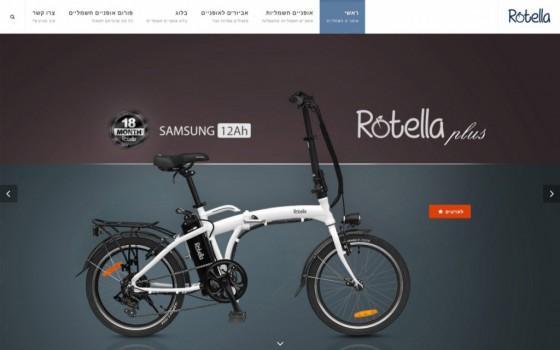 בניית אתרים | עיצוב אתרים | ג'ומלה - בניית אתר רוטלה - homepage-