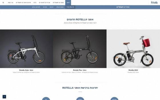 בניית אתרים | עיצוב אתרים | ג'ומלה - בניית אתר רוטלה - homepage2-
