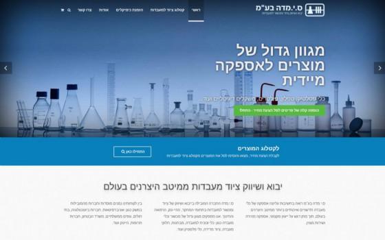 בניית אתרים | עיצוב אתרים | ג'ומלה - בניית אתר לציוד למעבדות - -