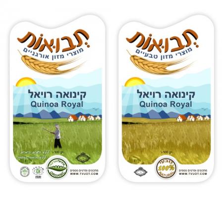 עיצוב לוגו - מיתוג, עיצוב ותוכן, תבואות - מוצרי מזון אורגניים וטבעיים - med-non-organic-2007-