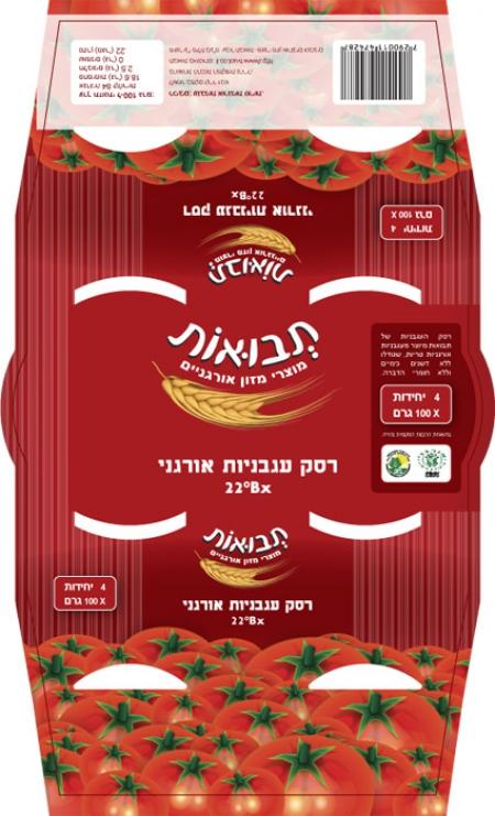 עיצוב לוגו - מיתוג, עיצוב ותוכן, תבואות - מוצרי מזון אורגניים וטבעיים - tvuot-wrapper-